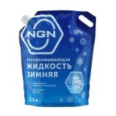 NGN SCREENWASH -20
